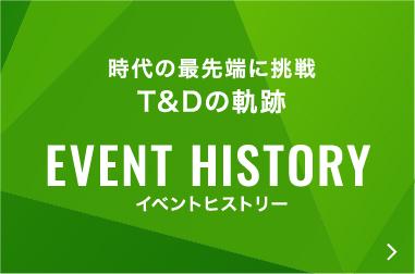 EVENT HISTORY