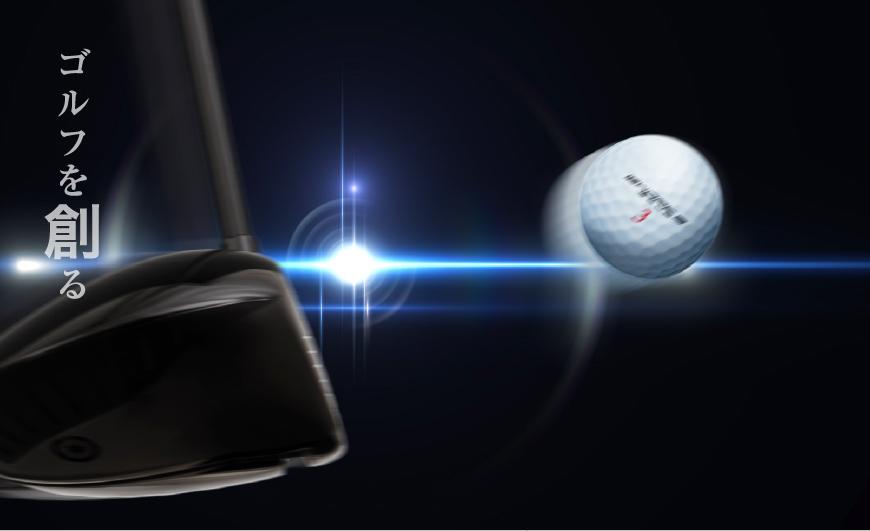 """""""ゴルフを創る"""