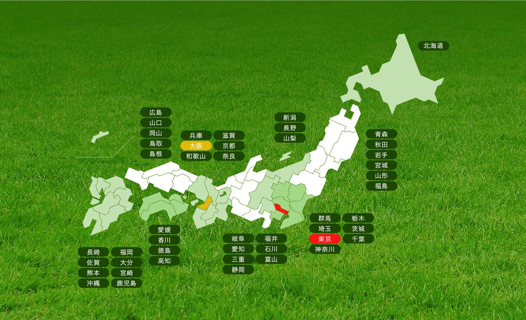 「ワークスゴルフ」「カリスマゴルフ」などT&D製品を取扱いいただいている全国各地の代理店様をご紹介。